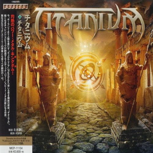 Titanium - Titanium (Japanese Edition) 2014  &  Bonus Tracks