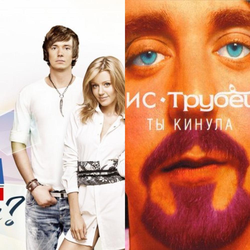 23:45 5ivesta Family (из ВКонтакте)